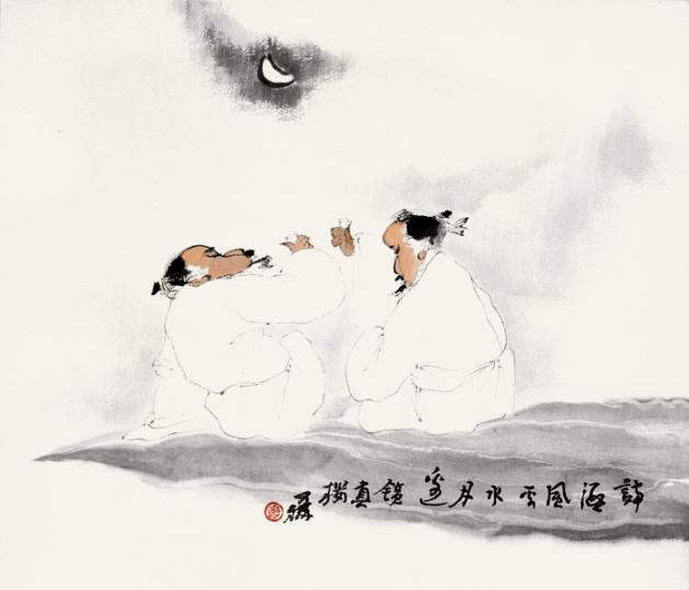 五绝  人生三宝(原创) - 谷穗 - 华意的春天